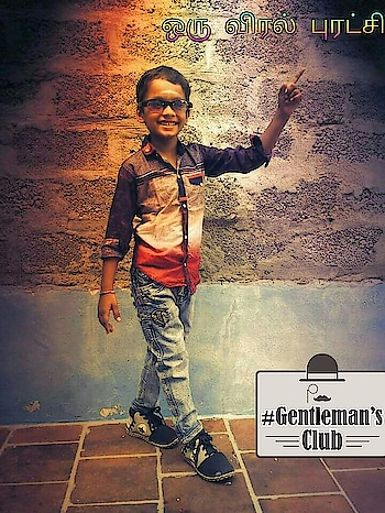 முதல்வா #gentlemansclub