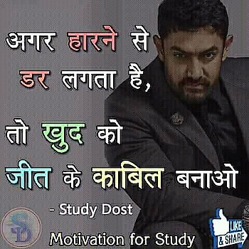 #vichar