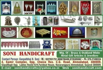 Handicraft Gift Collection #handicraft  #diwaligifts #homedecor  if any inqury or order contact me 9726305062