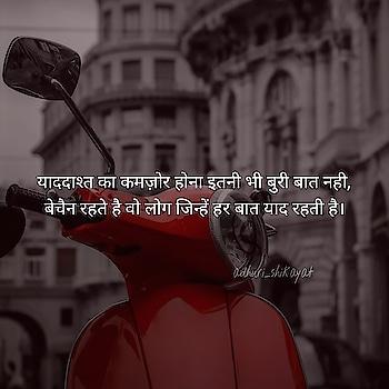 #shayar#shayari#shayaries#sadshayri#nafrat#dushman#nfak#urdu#hindi#ghazal#2q3w#lovediary#2lineshayari#mohabbat#ghalib#lovequotes#shayariquotes#shayaris#hindipoetry#tanha#ishq#hindishayari#hindiquotes#urdulines#urdupoery#allamaiqbal#dard#gham