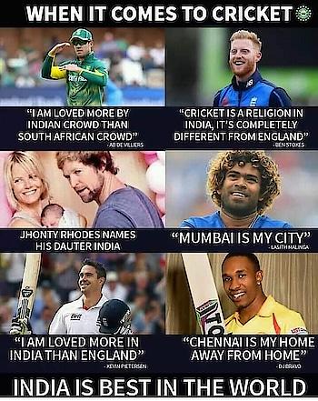 #cricket#