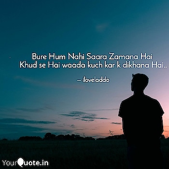 #yourquote