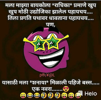 #marathiserial