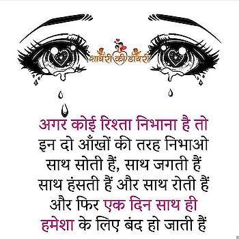 #true #effective