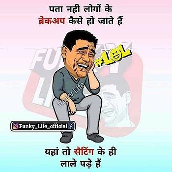 #hahaha #laughingoutloud
