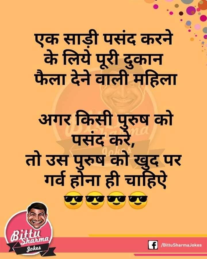 #makarsakranti