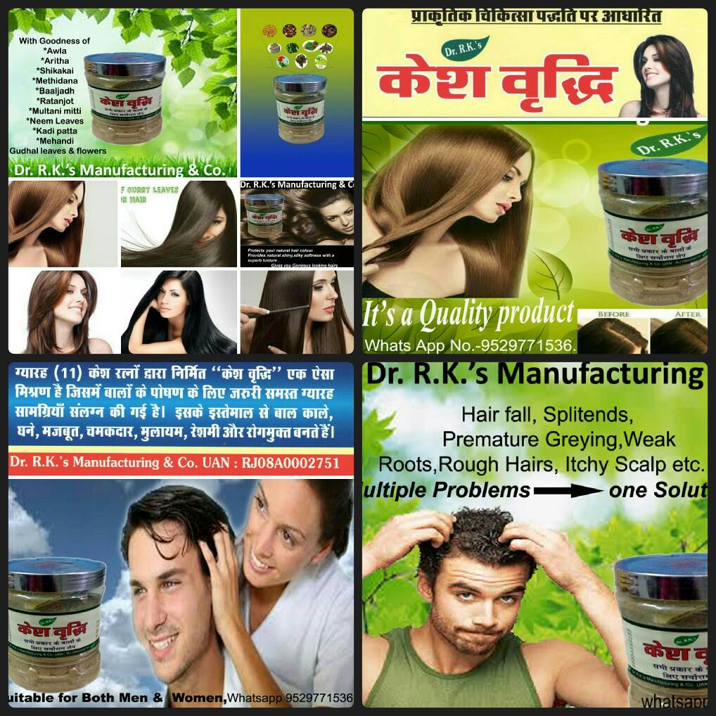The best result for (KESH VVERDI ) pwoder. purete & Natural  now wathsaap no 7976361087