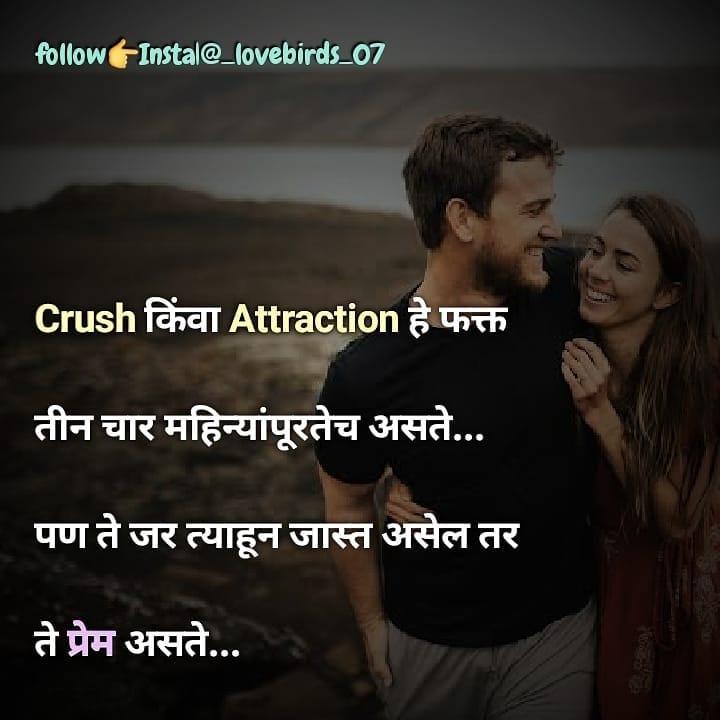 #lovequotes