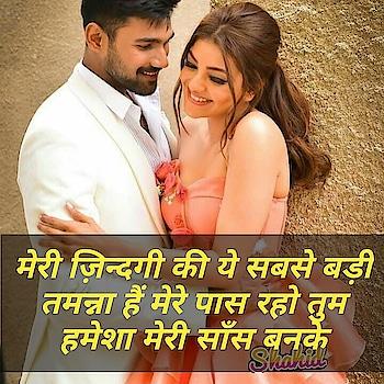 #new  #hindi  #hind  #shayari  #shayari #writing  #indian  #indian #blogging  #blogger  #indianblogger  #indianblogger  #love  #hum  #humtum  #post  #shayarilovers  #lovequotes  #comment  #share  #feedback  #poetry