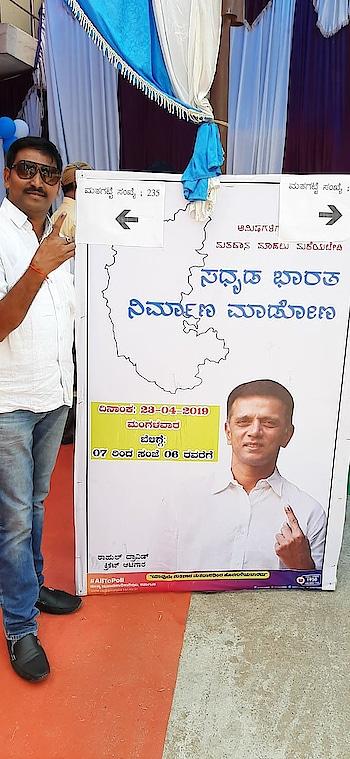 Rahul Dravid cricket aatagara