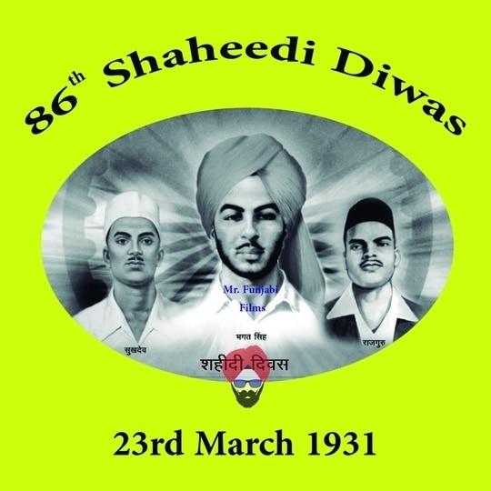 86th #BhagatSingh #Shahid #Diwas  Always remember 23rd March 1931
