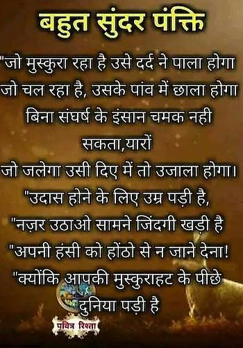 maharajganj