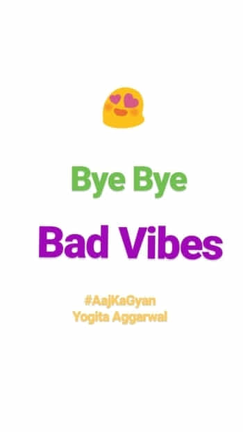 Bye bye #badvibes 😍  #quotes #goodmorning #goodmood #positivevibes #quoteoftheday #quotestagram #quotesdaily #quirkyfashion #quotestoliveby #thoughtfortheday