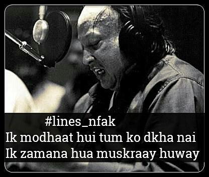 #nusratfatehalikhan #soulfulquotes #sadshayari