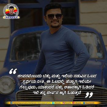#goldenstarganesh #life-quotes