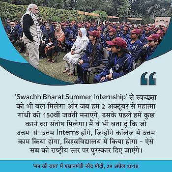 #swacchbharat #summer #internship #mannkibaat