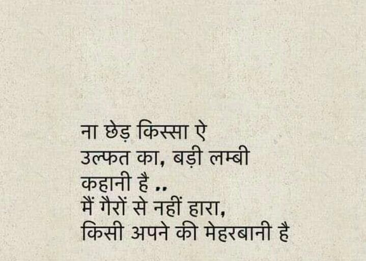 poetry#
