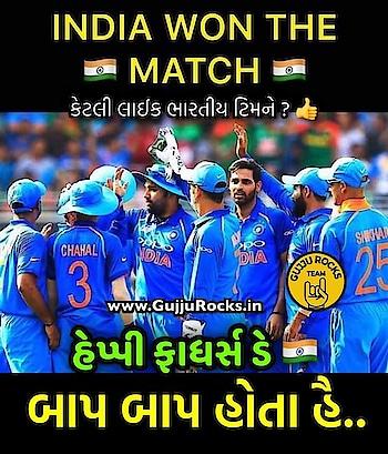 bap bap hota hai........ 😂😂😂😂😂😂😂😂😂😂😂😂😂😂😂😂🖤🖤😂😂😂😂#teamindia #worldcup2019 #mr_vishu_302 #indian #cricketlovers