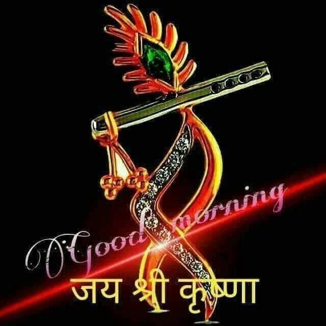 #goodmorning #dailywishes #goodmorningpost #goodmorningworld #goodmorningall #goodmorningall