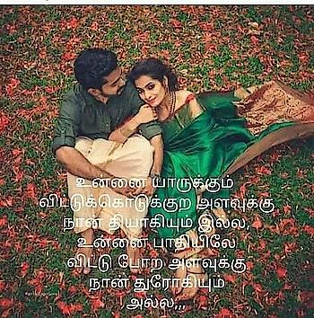 #life-quotes #whatsapp_status #profile_vision #loveness #lovestatus #massscene