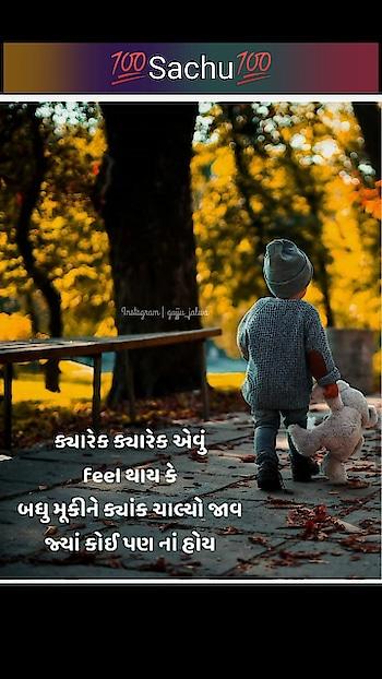 #mr_vishu_302 #best-qoutes