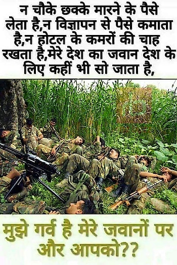 we salute to our indian Army who works day night for us for saving our life's our indian arm force are the real hero.    jai hind