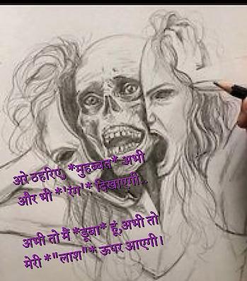 #sadpost  #-----roposo  #urdupoetry
