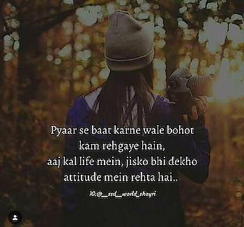 #gf #love #loveness #attitudesstatus #love-attitudes #attitudekiller