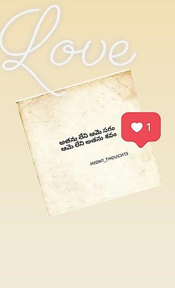 #truelove #neverendinglove #loveneverdies #loveforlife #beinglove