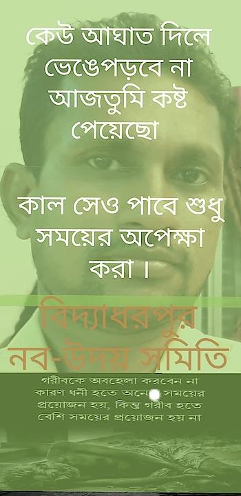 somnath mondal