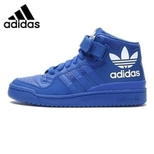 Original New Arrival  Adidas Originals Men's High Top Skateboarding Shoes Sneakers  Only In 3000 Rs.