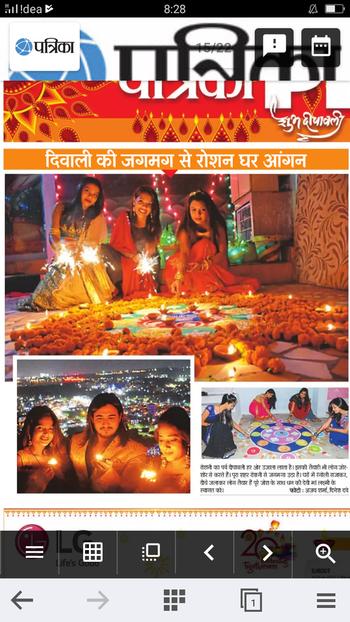 It's all about Diwali special.. Thanks patrika Ajay Sharma Sir #diwali2017 #newscoverage #patrikanews #bhopalphotographyofficial_____ #festivaloutfit #festivalfashion #festivalmakeup #makeupartistishanand #makeuplover #lovemyjob #feelingood #proudmoment #happydiwali #loveyouallforyourwonderfulsupport