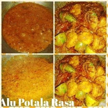 #cookinglover #foodofodisha #mycookingdiaries #my cooking  #alupotalarasa      #food