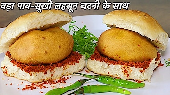Video on kanaks kitchen hindi YouTube #kanakskitchenhindi #youtuber #youtubechannel #vadapav