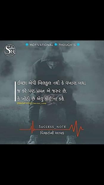 #quotes #attitudekiller #positive-attitude #my-collection #mysoulfullquote #bestquotes  #motivationalquotes #suvichar #myself