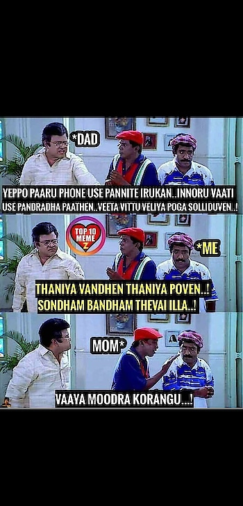 #haha #vadivelucomedy #friends #for-me #forall #studentsmeme