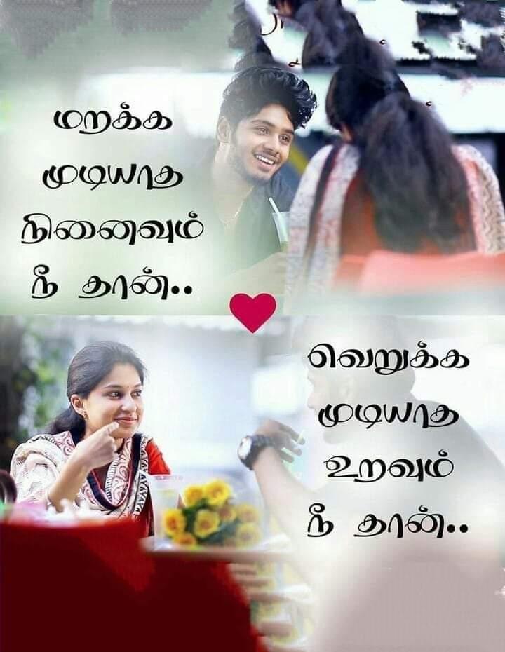#anbu_love