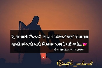 #mojilo_amdavadi #Ahmedabad #gujju_the_great #love_is_blind #for_some_one_special #kon_tujhe_yun_pyar_krnga_jese_me_karta_hun💋😘😍😍 #Love_u_chiku #aashiqui2 #tu_ane_tari_vato #VitaminShe #LNB #Princess #MyLove #ReasonOfLife #MyEverything #Dhadak #my_happyness_your_smile😘 #rjaditi #aditiraval