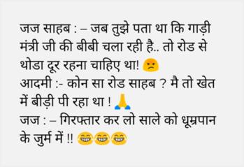 hahahahahahah 😂😄😂😄😅😃😄😃😊😊#followmeformoreupdates #punjabi-gabru   #punjabihits #dialogue #roposo-good-comedy #roposo-funny #good----morning     #good-looking #comment #like #share     #roposodancer #awesomedance     #trendeing #featuredvideo #bhojpuri_hot_dance  #bhojpuri_hit