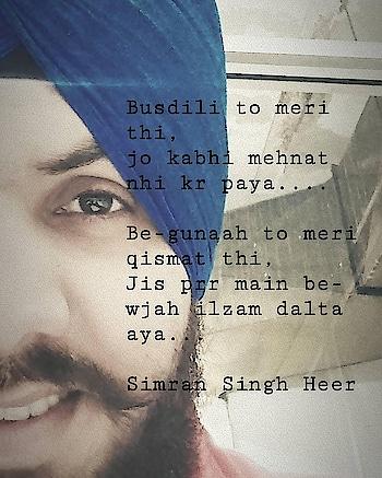#hindipoetry #hindipoem #hindipoems #poems #poetrylovers #indianwriters #indianauthors #writingprompts #worldwidepoetry #poetsofindia #writersofinstagram #writersofig #writersnetwork #hindikavita #poetsofindia #hindipoet #reader #hindilovers #goodreads #indianwriter #indianwritings #instapoetry #instapoet #amwriting #wordporn #instapoem #instapoems #poetsofindia #hindishayari #hindishayri