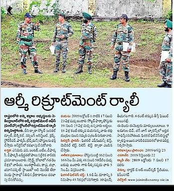 army rally