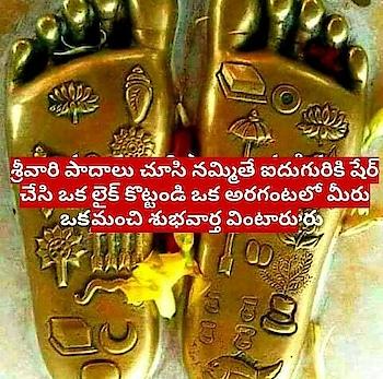 god's feet