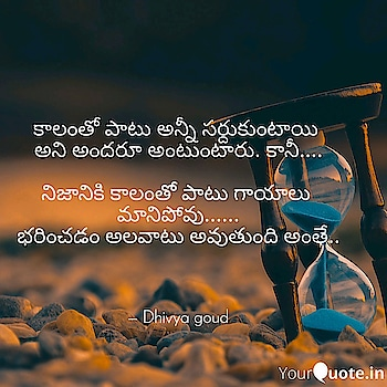 #lovefailure #roposo-soulful-quotes