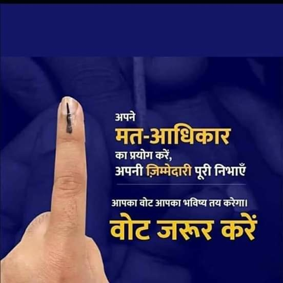 #vote-for-better-india #vote
