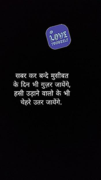 #specialforyou#requestedpost for @ashutoshmishra11 #sunnykumar21 @sunnykumark21 @roposotalks #loveyourself