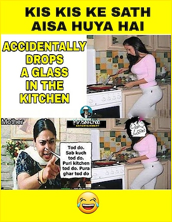 #mrbakchoo #funnyphotos  #roposomemes  #roposofun #funnypictures  #funnymemes #funnyquotes