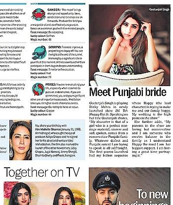 #geetanjalisingh #actress #tribune #newspapercoverage #google