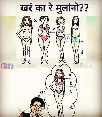 #nonveg #non-vegjokes #non-veg-jokes #nonvegjokeschannel #nonvegjokes #pornpics #pornstar #rops-star #ropo-love #girls #ropo-girl