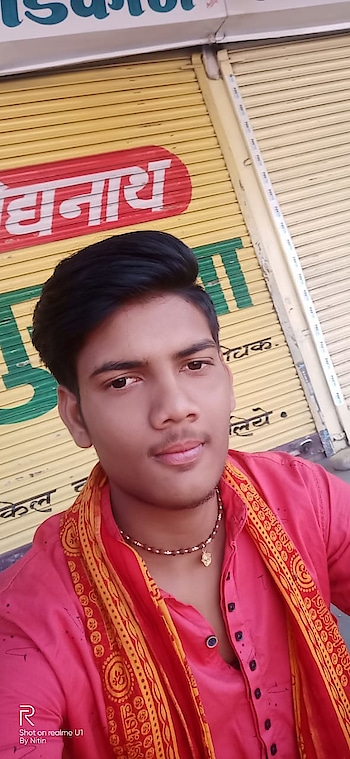 ramkrishna birla