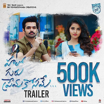 #hellogurupremakosame #trailer #500k #views